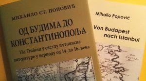 Frohe Weihnachten Serbisch.Von Budapest Nach Istanbul Jetzt Auf Serbisch Eudora Verlag Leipzig